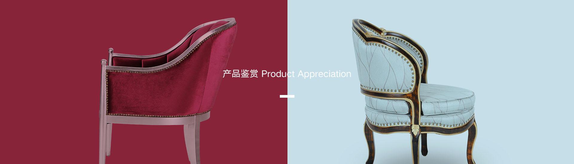 产品广告1